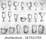 cutlery set black. sketch... | Shutterstock .eps vector #267521705