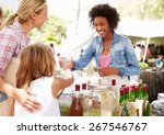 woman selling soft drinks at... | Shutterstock . vector #267546767