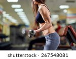brutal athletic woman pumping... | Shutterstock . vector #267548081