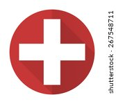 plus red flat icon cross sign  | Shutterstock . vector #267548711