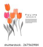 tulips vector illustration | Shutterstock .eps vector #267563984