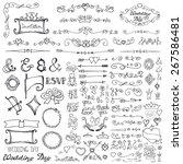 doodles wedding decor element... | Shutterstock .eps vector #267586481