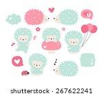 hedgehog cuties | Shutterstock .eps vector #267622241