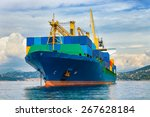 commercial container ship | Shutterstock . vector #267628184
