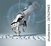 conceptual technology design.... | Shutterstock . vector #267629465
