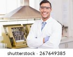 happy scientist smiling at... | Shutterstock . vector #267649385