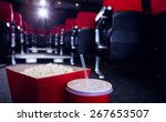 empty rows of red seats with... | Shutterstock . vector #267653507