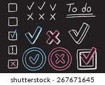 set of hand drawn chalk graphic ... | Shutterstock .eps vector #267671645