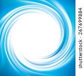 vector wonderful swirling... | Shutterstock .eps vector #267699884