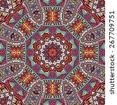 ornamental tribal abstract... | Shutterstock . vector #267709751
