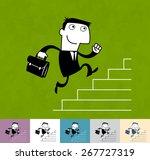career. business illustration ... | Shutterstock .eps vector #267727319