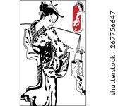 Geisha. Japanese Woman.japanes...