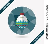 easter egg flat icon with long... | Shutterstock .eps vector #267788039