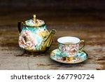 chinaware tea pod and small... | Shutterstock . vector #267790724