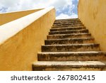 campeche  mexico | Shutterstock . vector #267802415