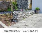 gabions in the garden | Shutterstock . vector #267846644