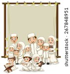 muslim family and wooden frame   Shutterstock .eps vector #267848951