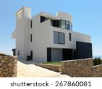 external view of a contemporary ... | Shutterstock . vector #267860081