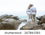 happy couple standing on the... | Shutterstock . vector #267861581
