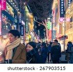 Seoul  Republic Of Korea  ...