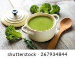 fresh broccoli soup   | Shutterstock . vector #267934844