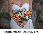Wedding Bouquet With Tulips In...