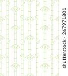 bamboo seamless pattern | Shutterstock .eps vector #267971801