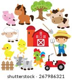 farm vector illustration | Shutterstock .eps vector #267986321