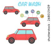 car wash vector illustration | Shutterstock .eps vector #268015439