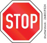 stop sign in austria. | Shutterstock . vector #268019324