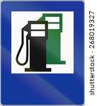 polish traffic sign  gas... | Shutterstock . vector #268019327