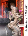 Dragon Incense holder in a buddhist temple - stock photo