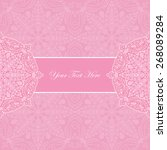 lace pink  pattern  circle... | Shutterstock .eps vector #268089284