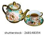 chinaware tea pod and small... | Shutterstock . vector #268148354