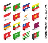 flags of the world  asia  set 3 ... | Shutterstock .eps vector #268161095