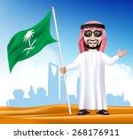 3d handsome saudi arab man in... | Shutterstock .eps vector #268176911