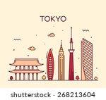 tokyo city skyline detailed... | Shutterstock .eps vector #268213604