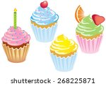 four cartoon cupcakes with... | Shutterstock .eps vector #268225871