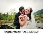 wedding couple at the small... | Shutterstock . vector #268230869