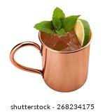 moscow mule in a copper mug.... | Shutterstock . vector #268234175