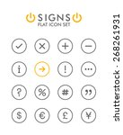 vector flat icon set   signs