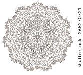 ethnic fractal mandala vector... | Shutterstock .eps vector #268270721