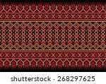 vector illustration of... | Shutterstock .eps vector #268297625