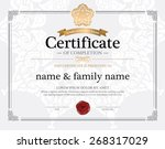 certificate design template. | Shutterstock .eps vector #268317029