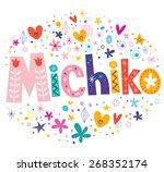 michiko girls name decorative...   Shutterstock .eps vector #268352174