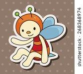 bee cartoon theme elements | Shutterstock .eps vector #268368974