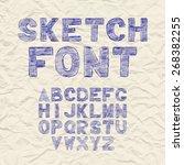 hand drawing sketch vector... | Shutterstock .eps vector #268382255