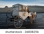 The Carriage On The Palace...