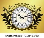 Big Ben Clock With Wreath  ...