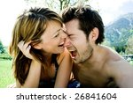 the bite | Shutterstock . vector #26841604